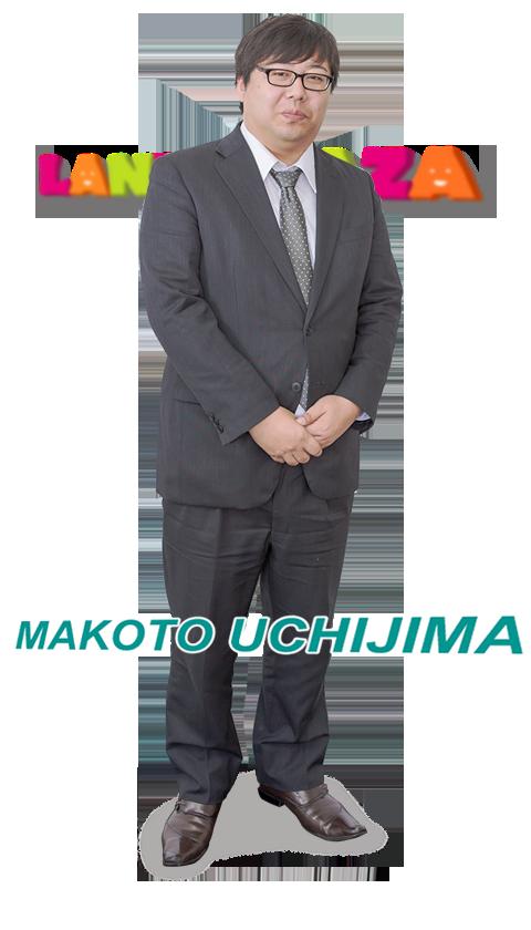uchijima