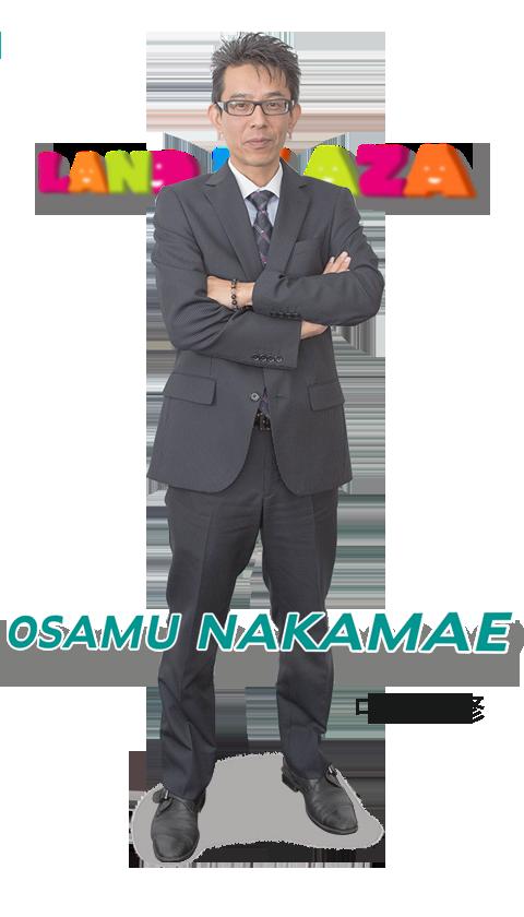 nakamae